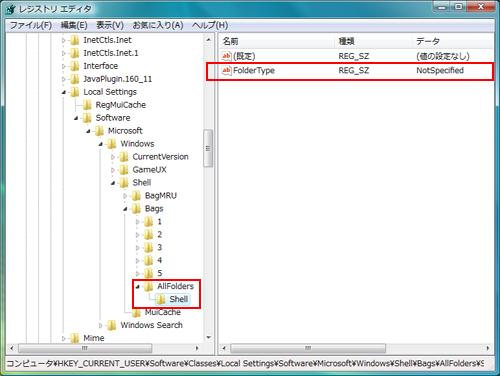 AutoFolder2.jpg