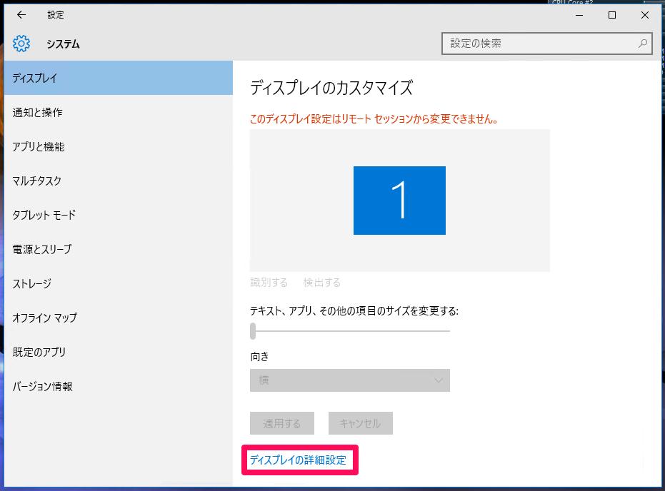 フォントサイズ変更_002.png