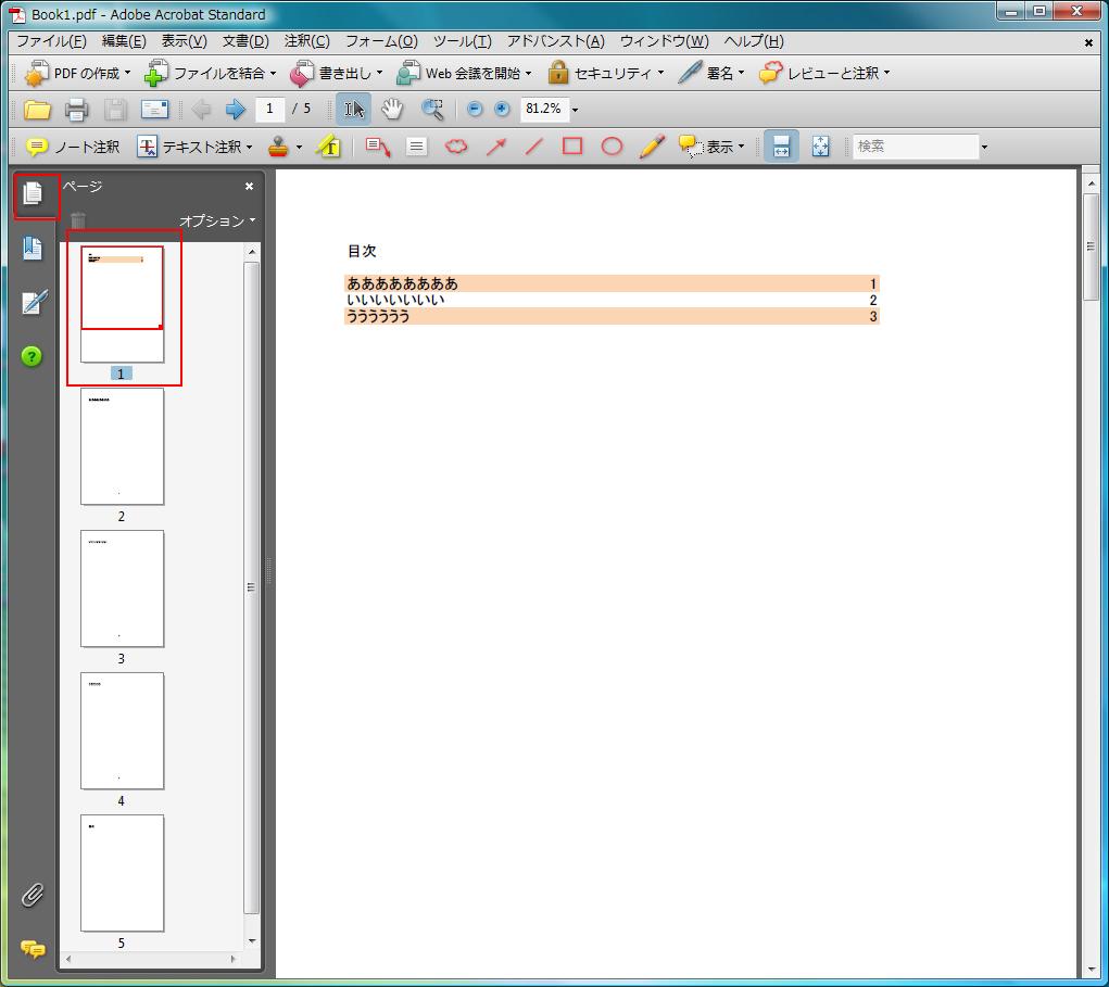 PDFPage1.jpg