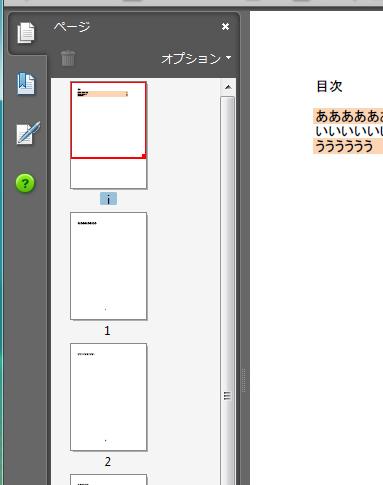 PDFPage4.jpg