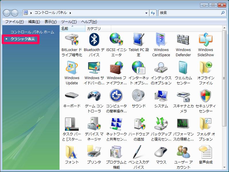 Flash_AutoUpdate002.png