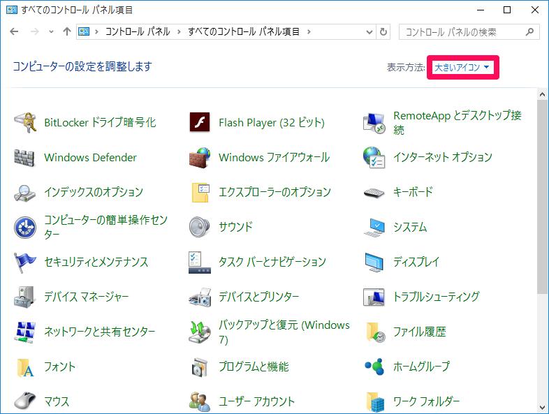Flash_AutoUpdate003.png