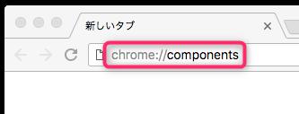 Flash_Mac_Chrome1.png