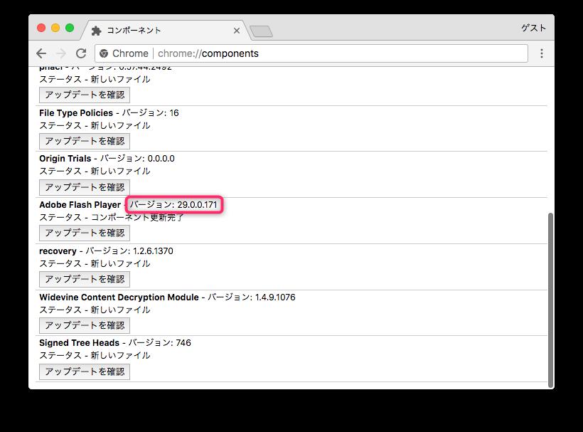 Flash_Mac_Chrome3.png