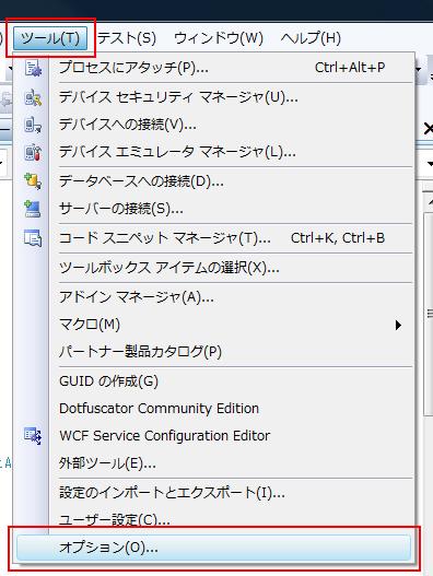 Virtualspacemode1.jpg