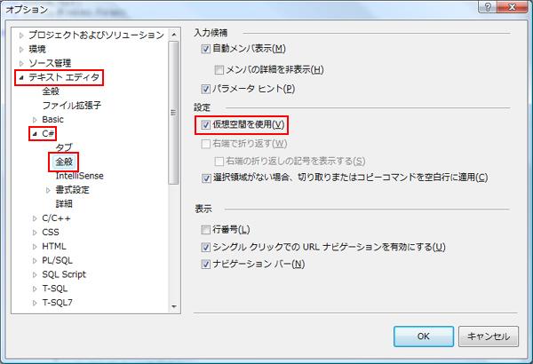 Virtualspacemode2.jpg