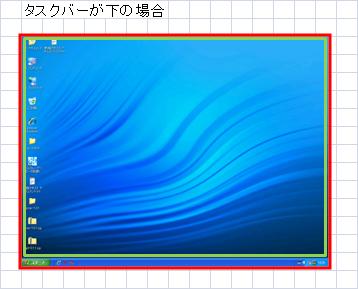 Monitor1_Bottom.jpg
