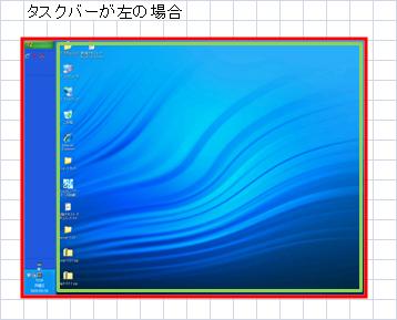 Monitor1_Left.jpg