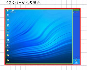 Monitor1_Right.jpg