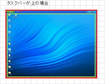 Monitor1_Top.jpg