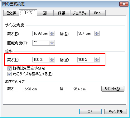 xl2003_image_sizewindow.jpg