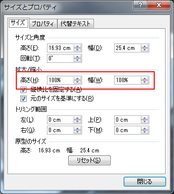 xl2007_image_sizewindow.jpg