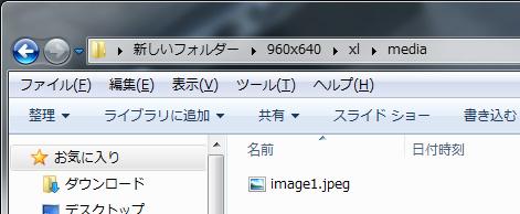 xl2007_zip_mediafolder.jpg