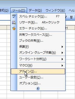 2002-2003MacroInst001.jpg