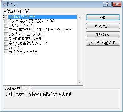 2002-2003images100percent_MacroInst1.jpg
