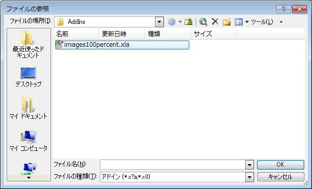 2002-2003images100percent_MacroInst2.jpg