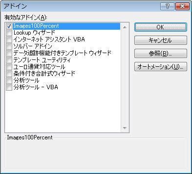 2002-2003images100percent_MacroInst3.jpg