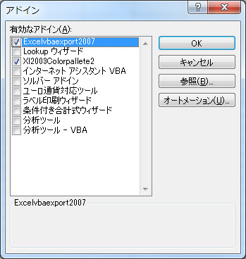 images100percent_MacroInst1.jpg