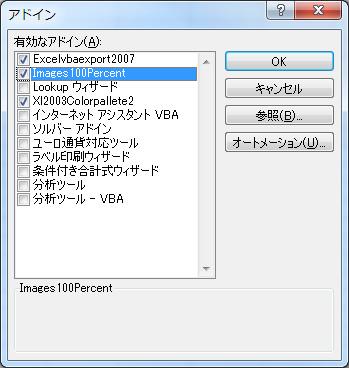 images100percent_MacroInst3.jpg
