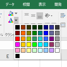 XL2003ColorPallete3_3.png