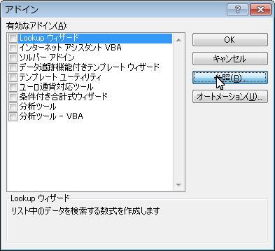2002-2003MacroInst002.jpg