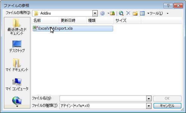2002-2003MacroInst003.jpg