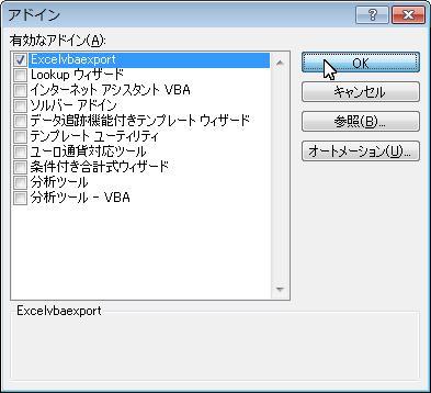2002-2003MacroInst004.jpg