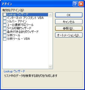 MacroInst3.jpg