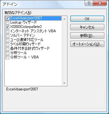 MacroInst5.jpg