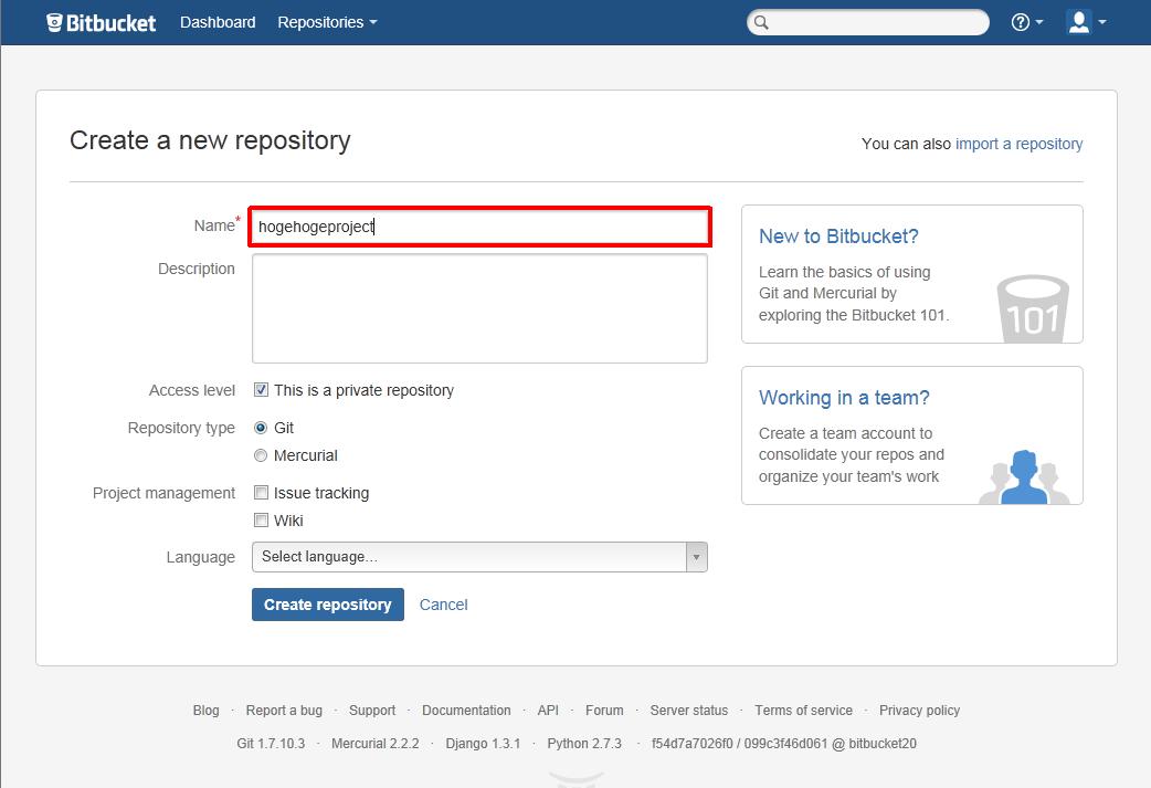 BitbucketCreateRepository003.png