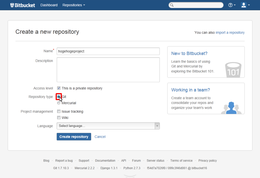 BitbucketCreateRepository005.png