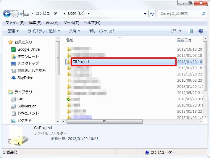BitbucketRepositoryGitClone005.png