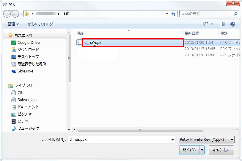 BitbucketRepositoryGitClone011.png