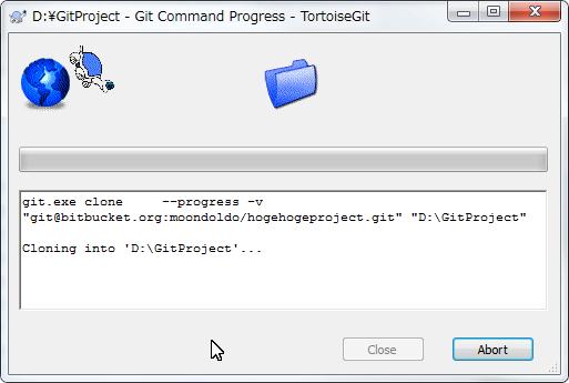 BitbucketRepositoryGitClone015.png