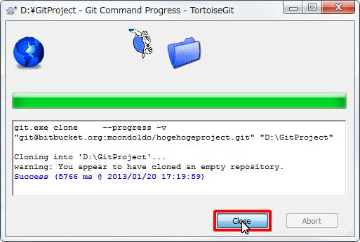 BitbucketRepositoryGitClone016.png