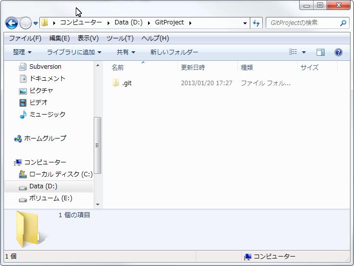 BitbucketRepositoryGitClone018.png