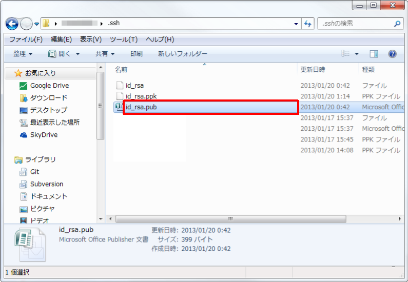 OpenSSHPublickeyToBitbucket006.png