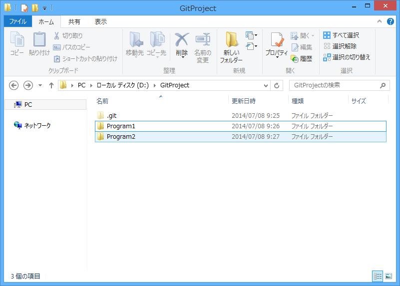 GitAdd_001.png