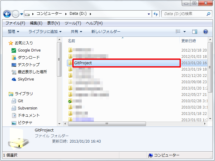GitClone000.png