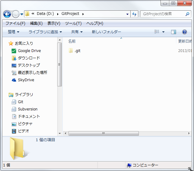 GitClone007.png
