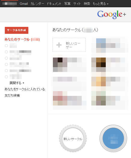 GooglePlus_Circle.png