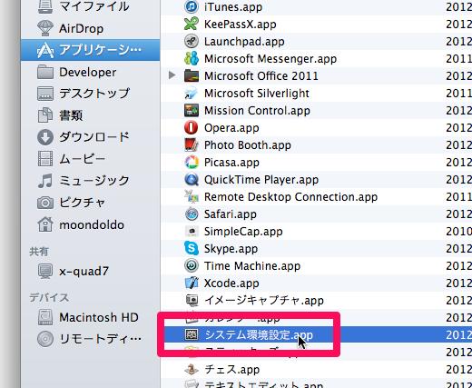 Mac_JavaUpdate003.png