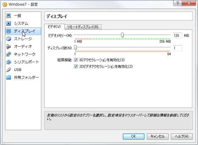 VirtualBox_7_WDDM003.png
