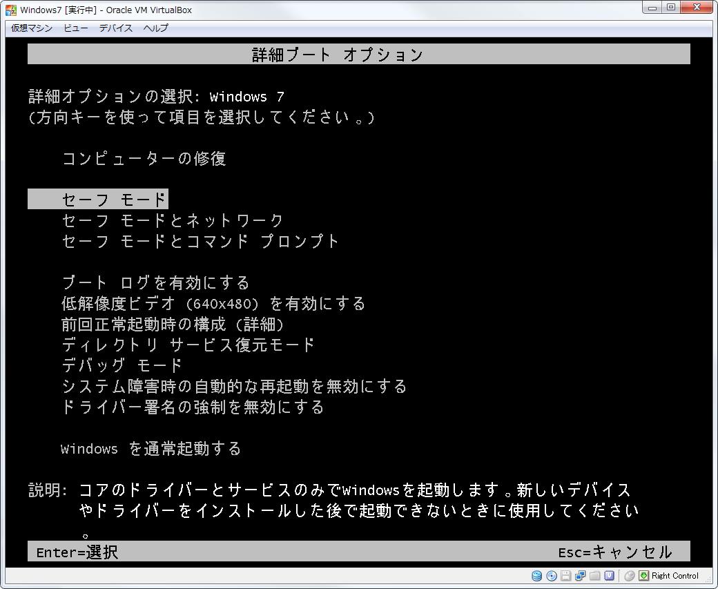 VirtualBox_7_WDDM009.png