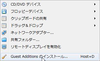 VirtualBox_7_WDDM011.png