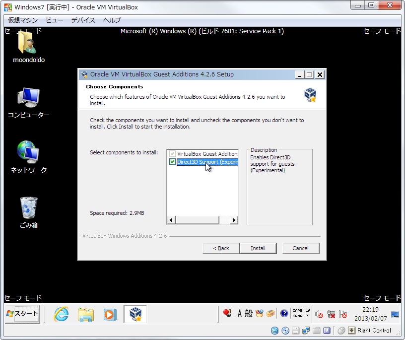 VirtualBox_7_WDDM015.png