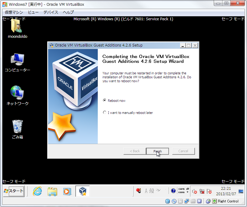 VirtualBox_7_WDDM020.png