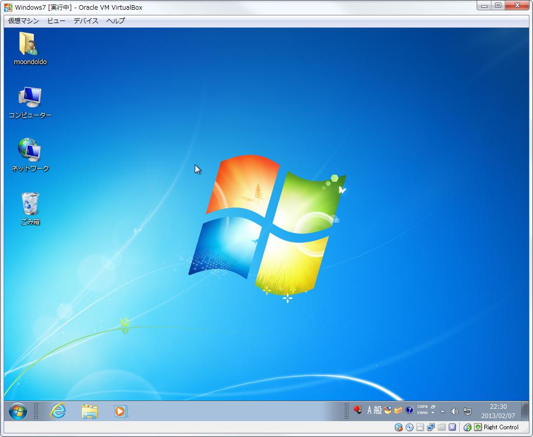 VirtualBox_7_WDDM021.png