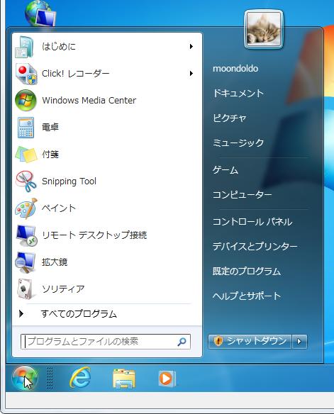 VirtualBox_7_WDDM026.png