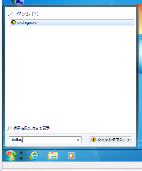 VirtualBox_7_WDDM027.png